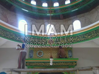 cat dinding masjid, dekorasi masjid, jasa ornamen masjid