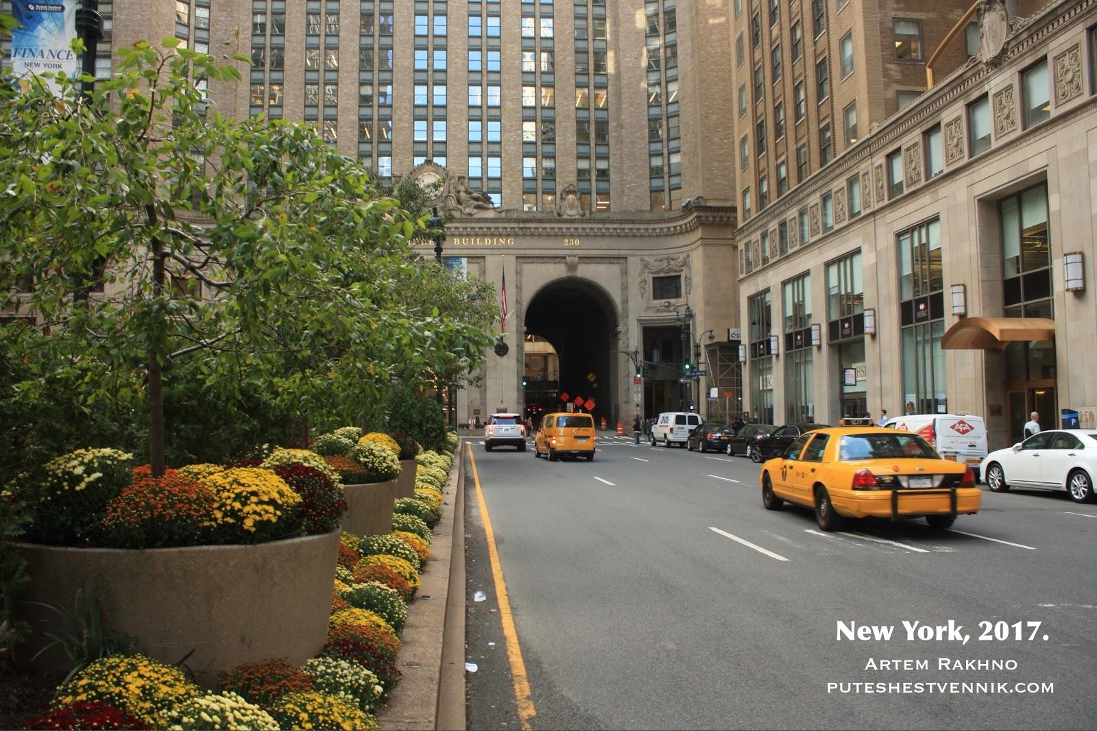 Улица на Манхэттане