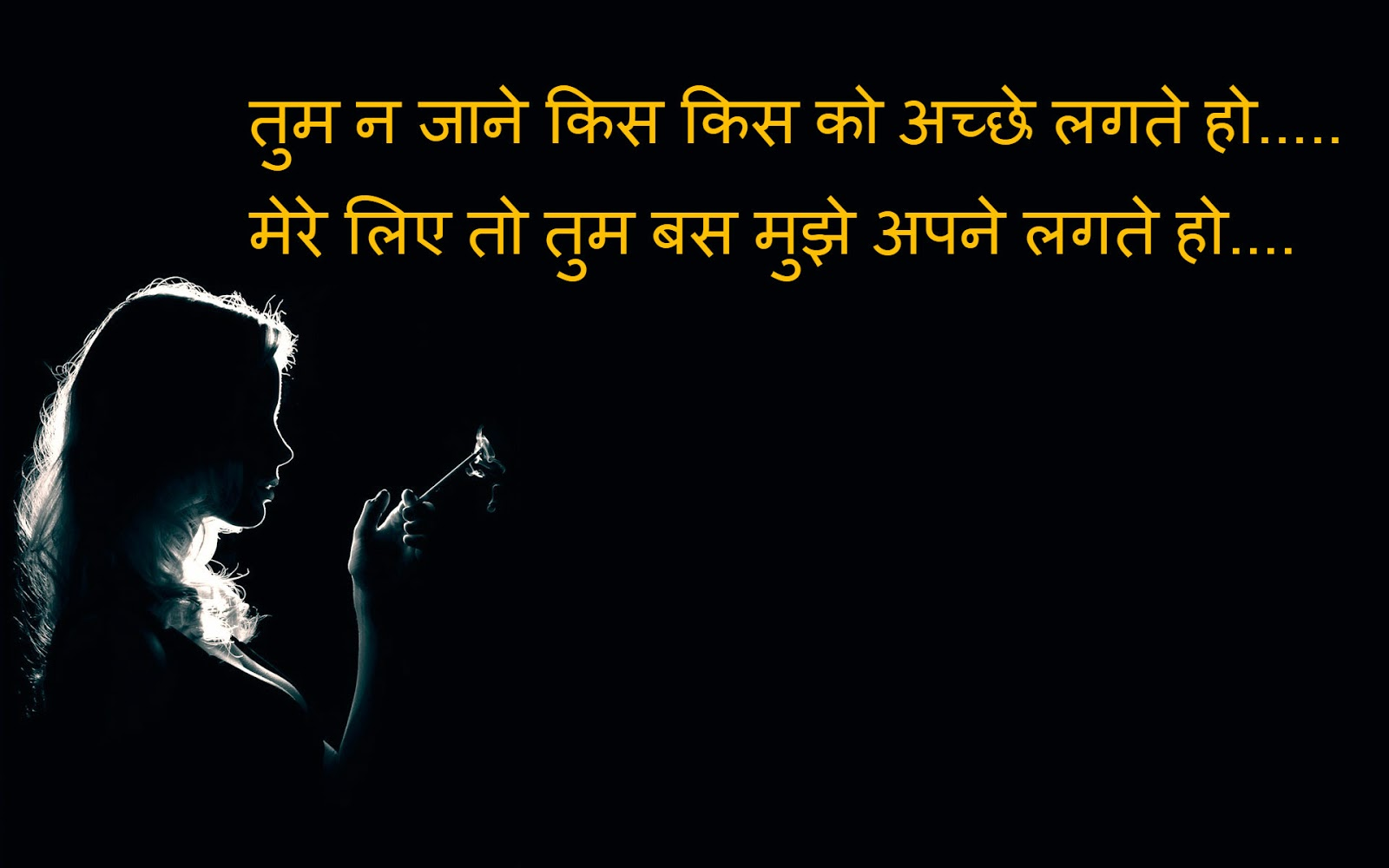 Wallpaper download love shayri - Superhit Attitude Hindi Shayari Of Junun Shayari