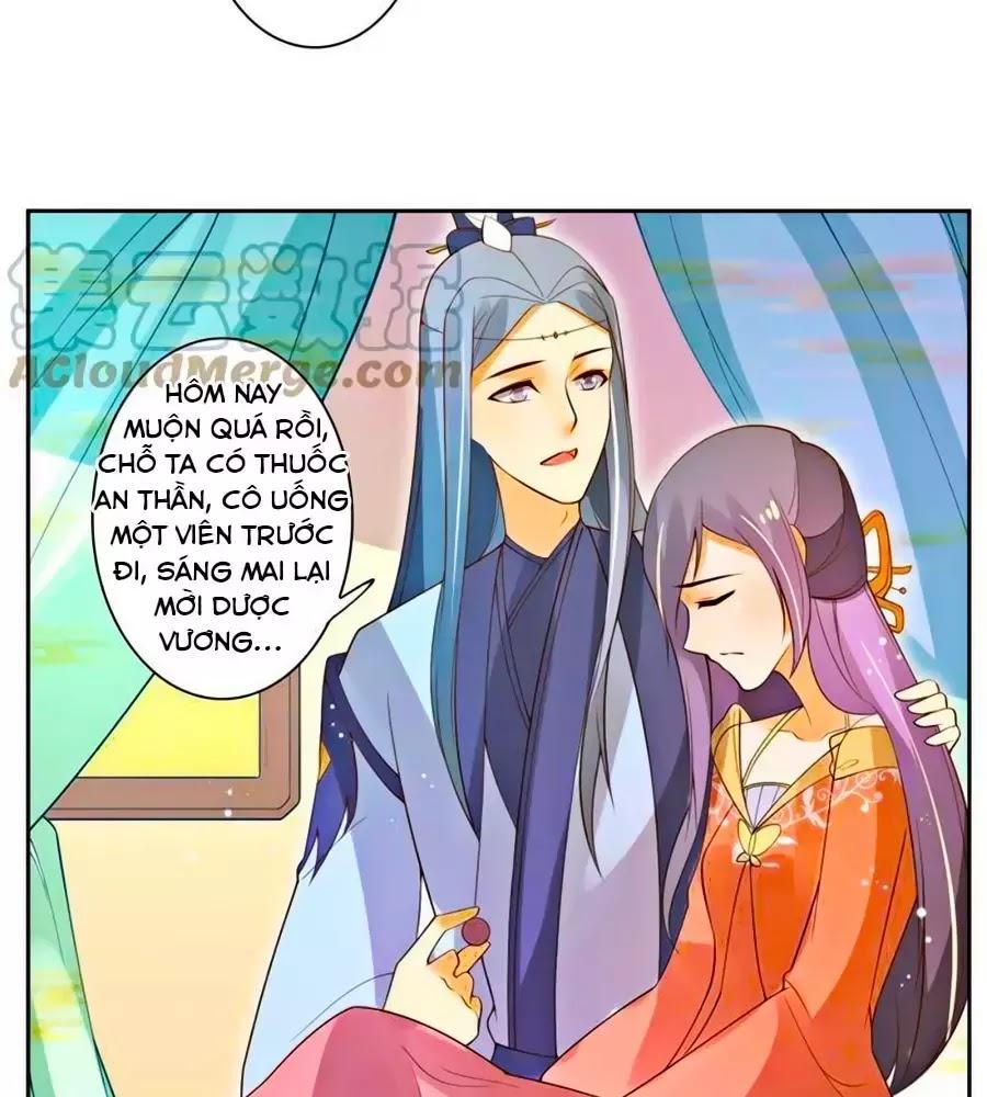 Thanh Khâu Nữ Đế: Phu Quân Muốn Tạo Phản chap 118 - Trang 27