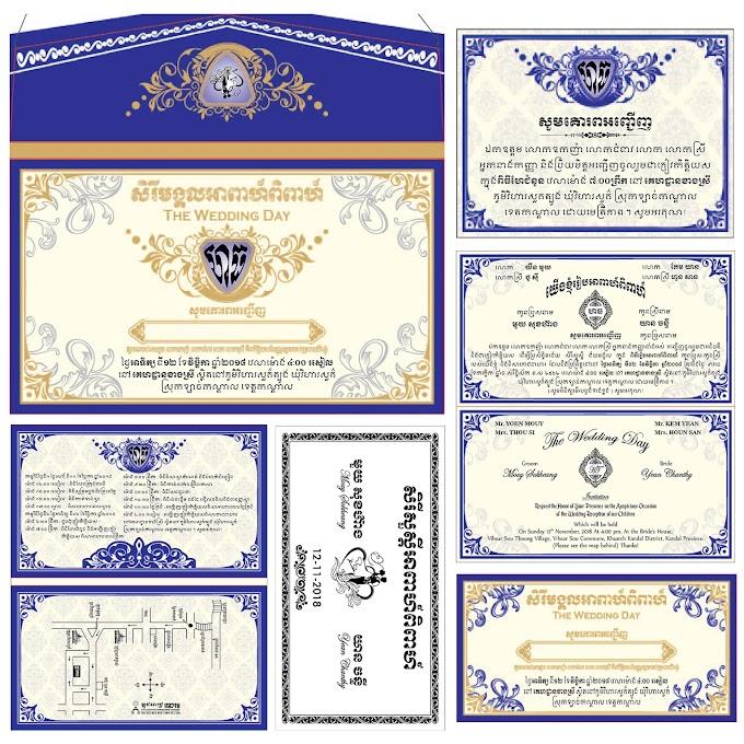 Khmer Wedding Invitation Card, Cambodian Wedding Invitation Free vector