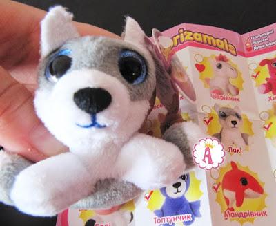 Собака хаски Лаки мягкая игрушка сюрприз Сюрпрайземелс серия 3