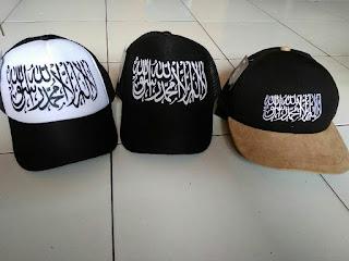 Tauhid, Ilmu dan Amal adalah senjata utama  pemuda muhamadiyah