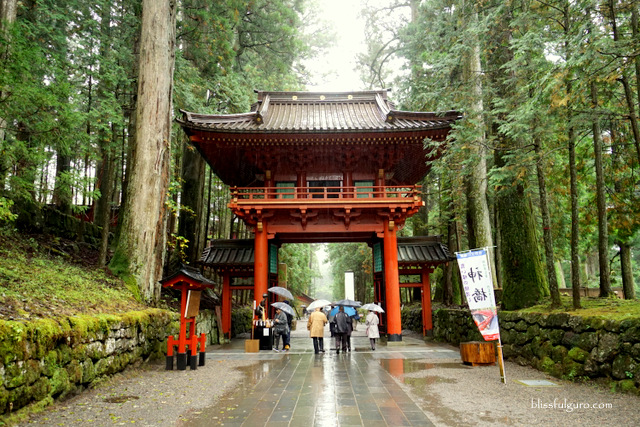 UNESCO World Heritage Site Nikko Japan Blog