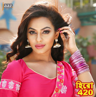 Nusrat Faria Mazhar BD Actress Biography, Hot And Sexy Look Photos In Bengali Movie Hero 420