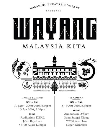 Wayang, Malaysia Kita, MasaKini, shadow theatre, malaysia art culture