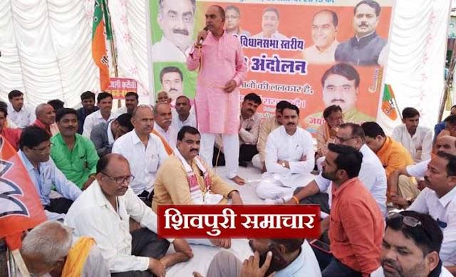 किसानों के साथ धोखा कर रही है मध्यप्रदेश सरकार: प्रदेश अध्यक्ष रावत | Shivpuri News