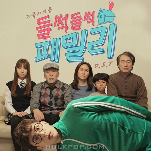 Lee Ju Hyun – Rickety Rackety Family OST