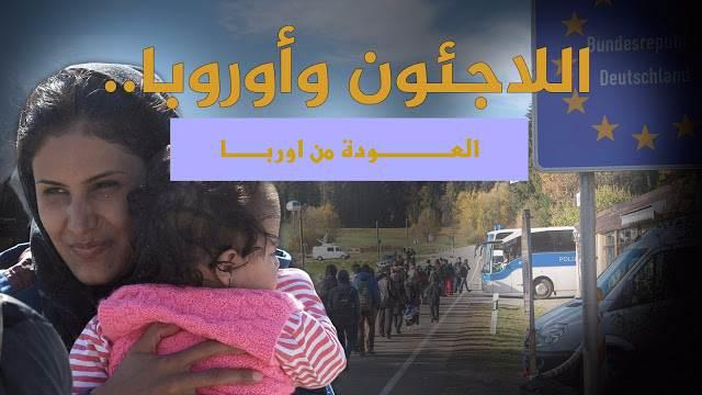 نشطاء سويدين يحذرون من خطورة انسحاب المهاجرين من السويد !