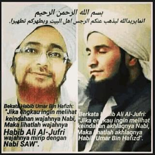 Janganlah Tertipu Dengan Ilmu Dan Amal Kita