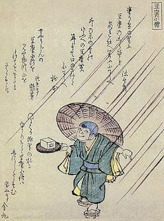 竜斎閑人正澄画『狂歌百物語』より「豆腐小僧」