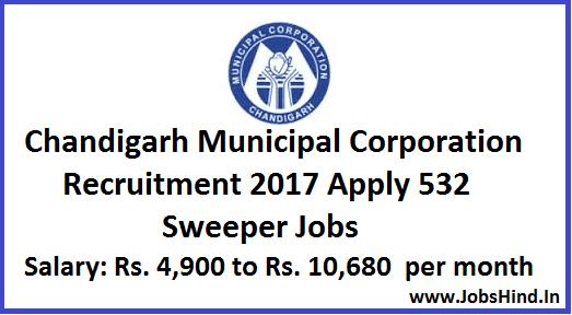 Chandigarh Municipal Corporation Recruitment 2017