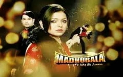 Polimer tv serial madhubala episode 25 / 12 years a slave