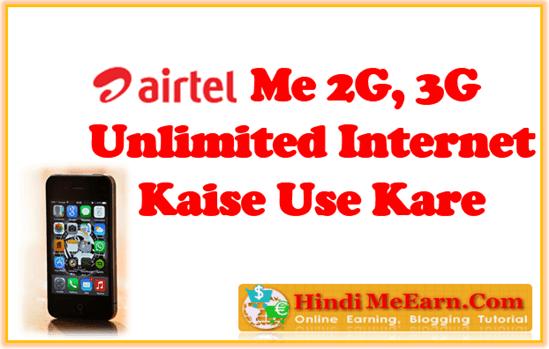 Airtel Unlimited 2G,3G  Internet Pack