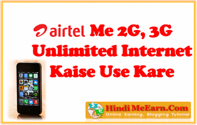 Airtel Unlimited 2G,3G  Internet Pack