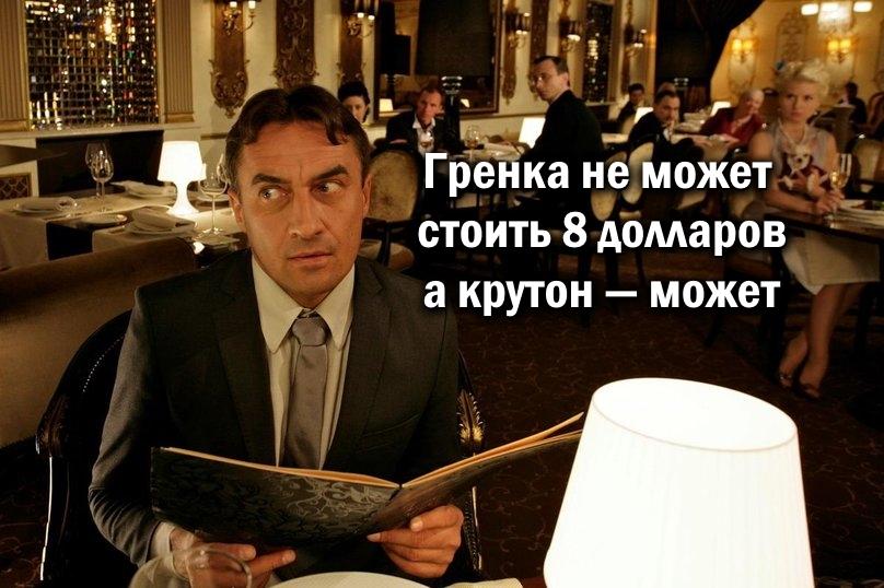 Незабываемые цитаты из фильма «О чем говорят мужчины»