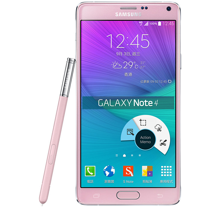 How To Update T Mobile Samsung Galaxy Note 4 Sm N910t3