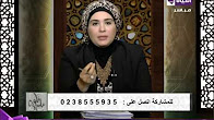 برنامج قلوب عامرة حلقة السبت 3-12-2016 مع نادية عمارة