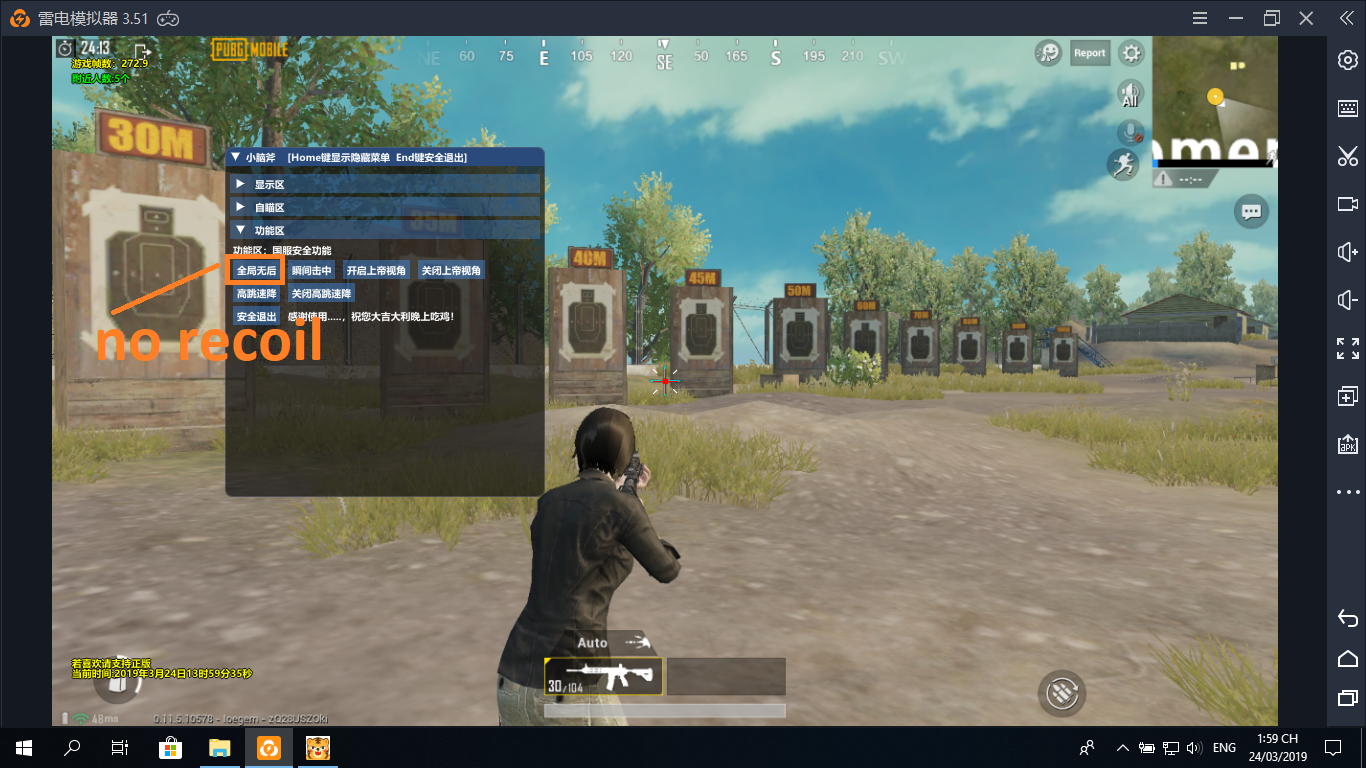 tencent pubg emulator for android
