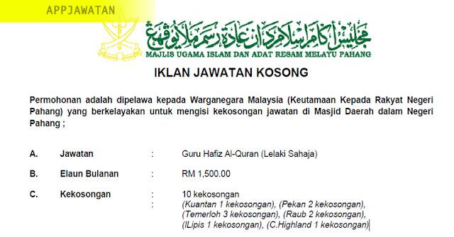 Majlis Ugama lslam dan Adat Resam Melayu Pahang