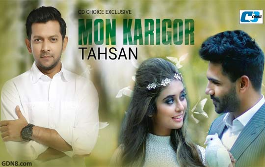 MON KARIGOR - Tahsan Imran