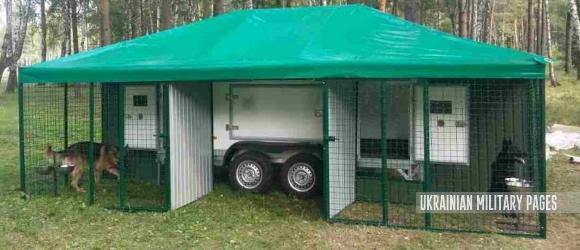 Кінологічна служба НГУ розробила мобільний причеп-комплекс для службових собак