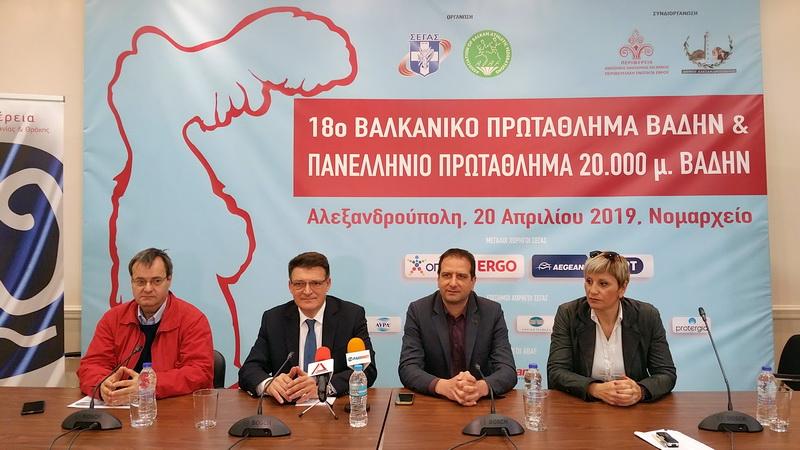 Στην Αλεξανδρούπολη το Σάββατο το Βαλκανικό Πρωτάθλημα Βάδην