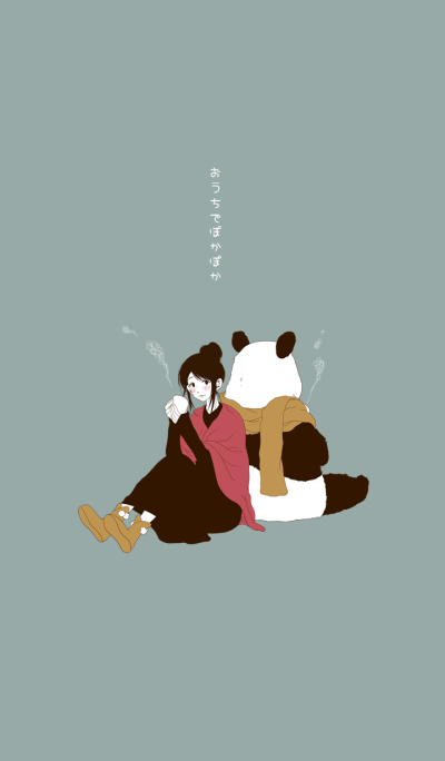 At home, warm.Panda with a girl.