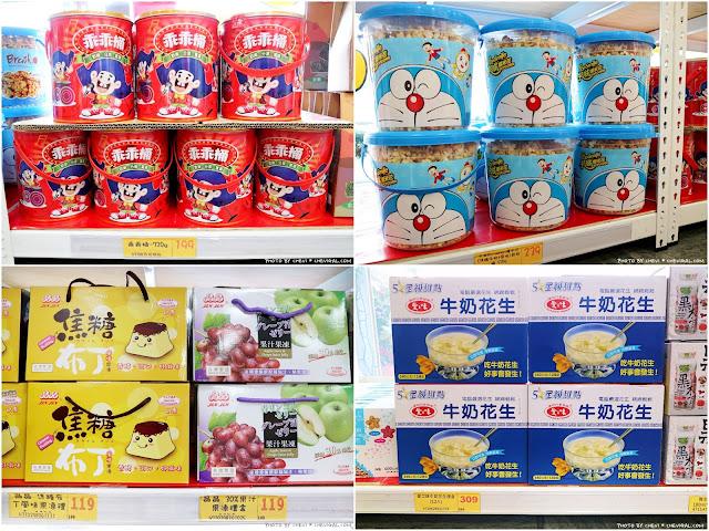 Collage Fotor3 - 熱血採訪│台灣E食館,年貨糖果餅乾禮盒買到剁手手!甜甜價讓你們吃得嘴甜心也甜!