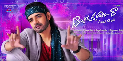 Aatadukundam-raa-Mp3-Songs-download