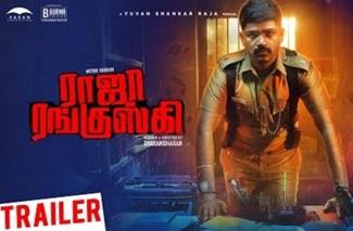 Raja Ranguski Trailer | Metro Shirish, Chandini Tamilarasan | Yuvan Shankar Raja | Dharanidharan