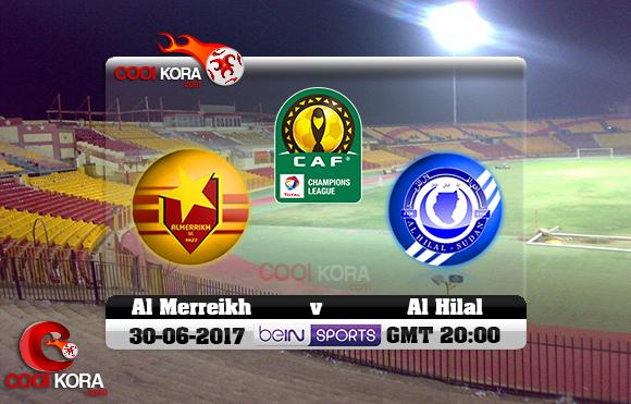 مشاهدة مباراة المريخ والهلال اليوم 30-6-2017 دوري أبطال أفريقيا
