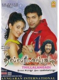 TAMIL SONGS 4 EV...M Kumaran So Mahalakshmi