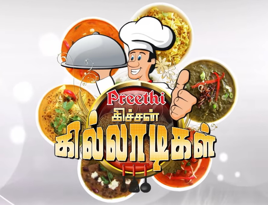 Kitchen Killadigal 19-02-2019 | Vasanth TV