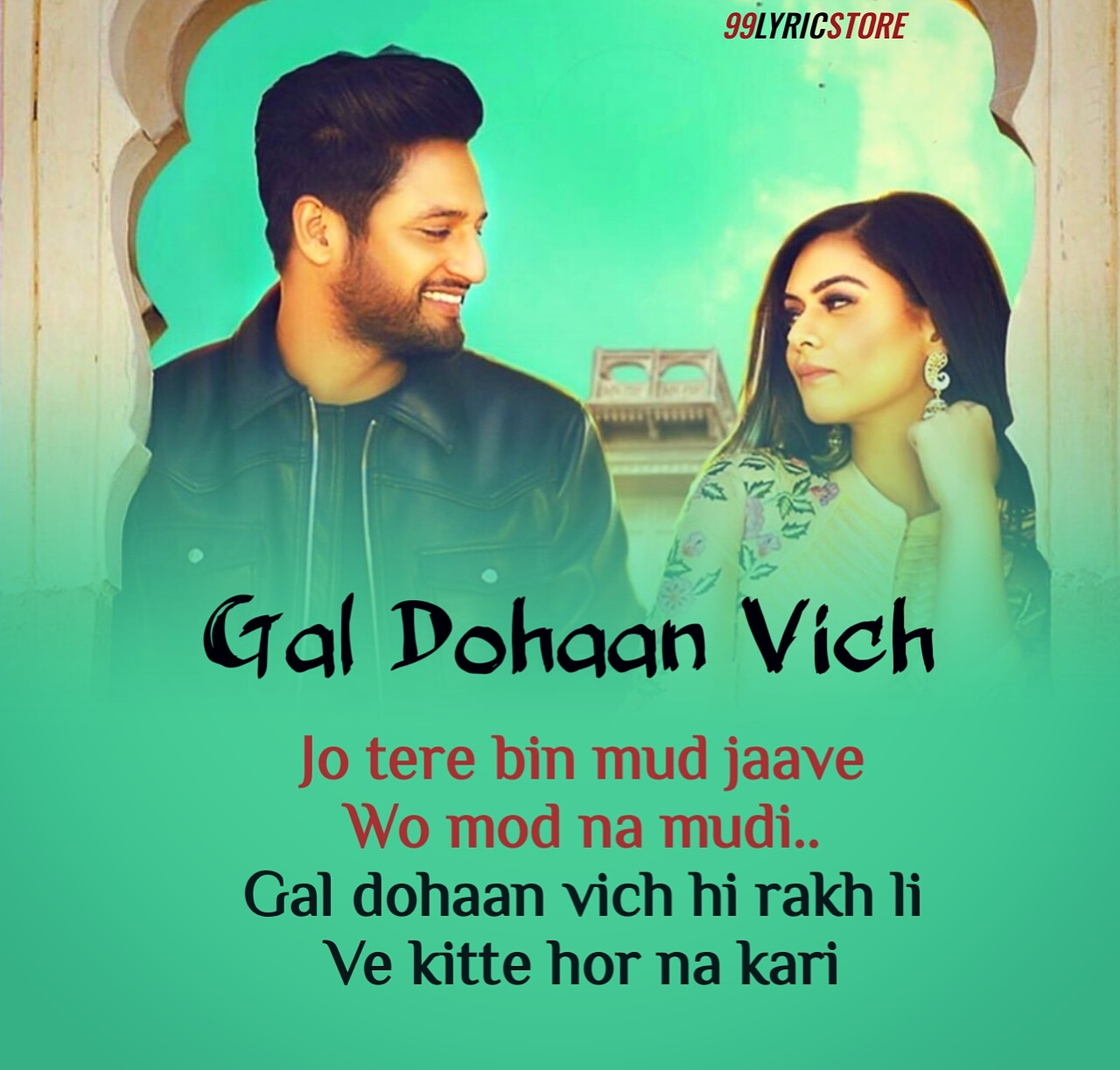 Gal Dohaan Vich Punjabi Song Lyrics Sung by Sajjan Adeeb
