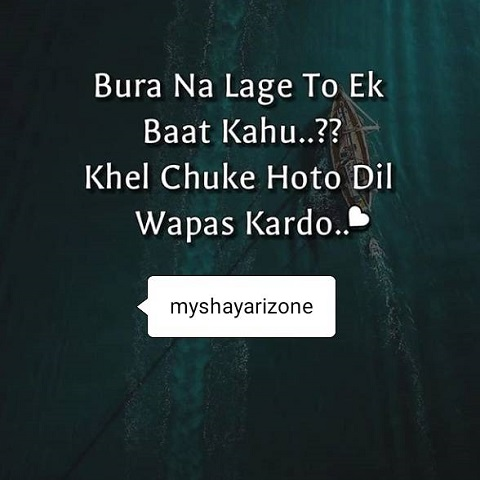 Dard Bhari Lines Broken Heart Love Shayari Image Whatsapp Status Download in Hindi