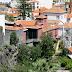 a different view of the Casa Museu Frederico de Freitas