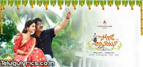 Untale Untale Song Lyrics in Telugu From Soggade Chinni Nayana