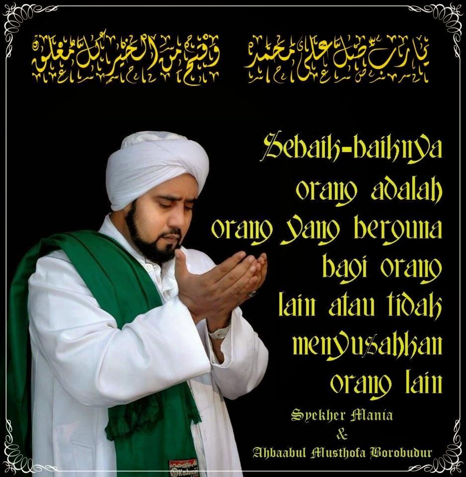 Motivasi Islami Artikel Pembangkit Semangat Anda