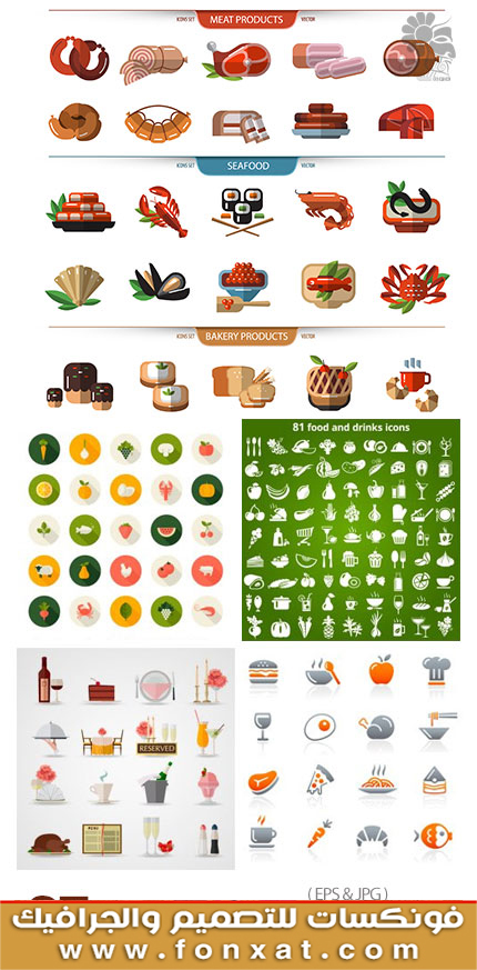 Download images of various icons food