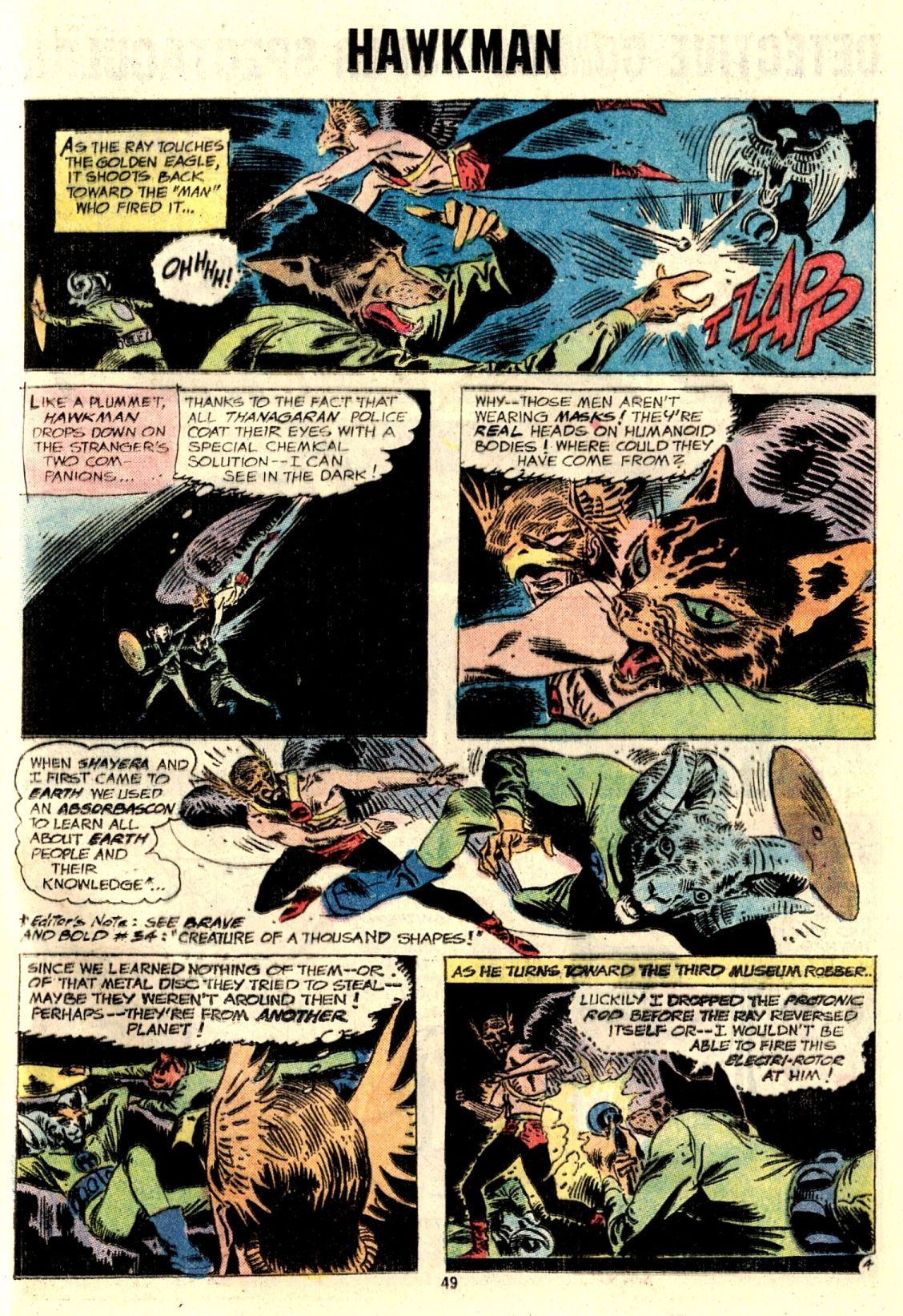 Detective Comics (1937) 438 Page 49