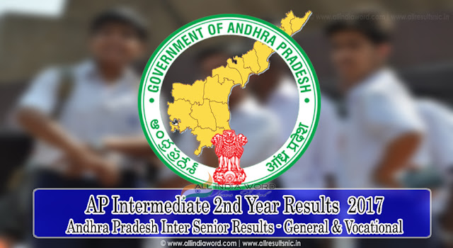 AP Inter 2nd Year Results 2017 Senior