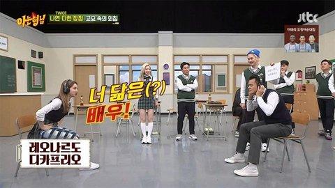 [PANN] Nayeon, Dahyun ve Park Jinyoung'ın 'Knowing Brothers' bölümü güldürdü