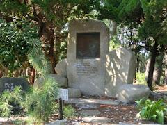 三保の松原・エレーヌの碑