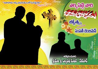christian-wedding-flex-banner-psd-design-template-free-download