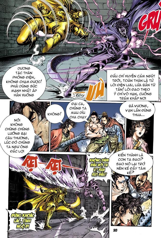 Đại Đường Uy Long chapter 52 trang 19