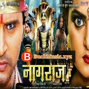 Balam Mor Elaichi Ke Dana new bhojpuri mp3 song download