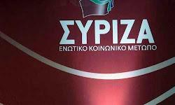 erwthsh-38-voyleytwn-toy-syriza-gia-to-mhtrwo-stelexwn-ths-nd