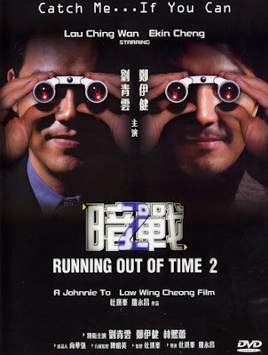 Running Out of Time 2 (2001) เกมปล้น คนเหนือมนุษย์