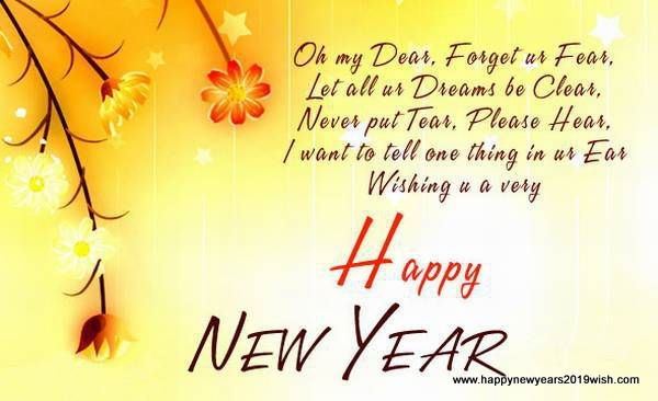 Happy New Year Wishes For  Family | Friends | Lover |